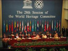 28届联合国教科文组织世界遗产委员会
