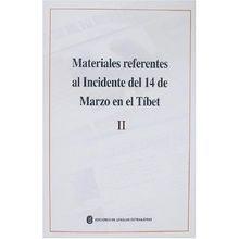 西班牙文学