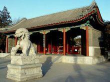 清朝理藩院