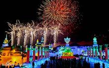 哈尔滨的冬天火树银花
