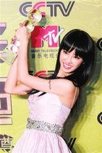 CCTV-MTV音乐盛典