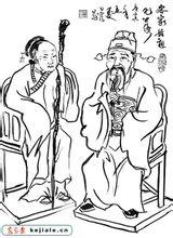 (客家黄氏始祖 化公像 秀篆 黄日富 敬绘)