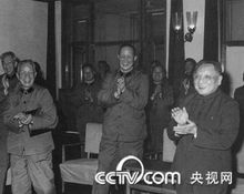 粟裕、洪学智、邓小平在解放军代表团会议上