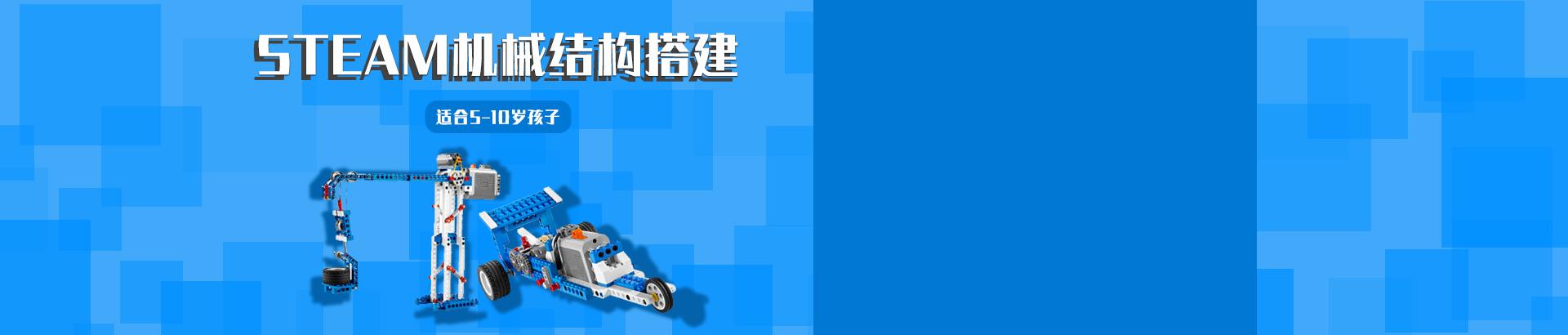 乐高教育STEAM机械结构搭建【送9686简单动力机械核心套装+9385场景套装】