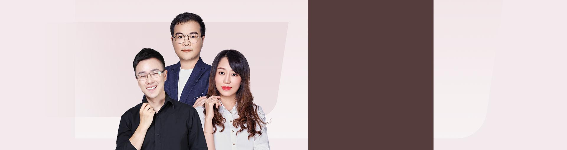 【APP拼团0.1元,新初二】语数英抢分集训营